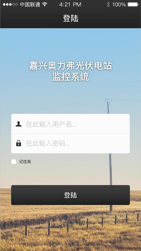 手机登录.jpg